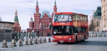 Автобусы <b>по Москве</b>